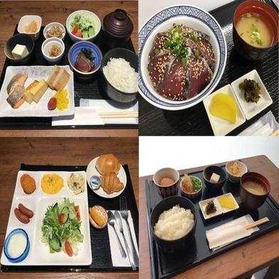 【いちもん家特製2000円お弁当】+ご朝食付きプラン