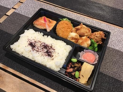 【いちもん家特製1000円お弁当】+ご朝食付きプラン