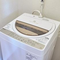 【洗濯機】