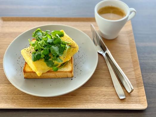 京都で幸せ朝ごはんプラン★トースト作家監修、「銀座に志かわ」高級食パン×「SLURP」極上コーヒー付