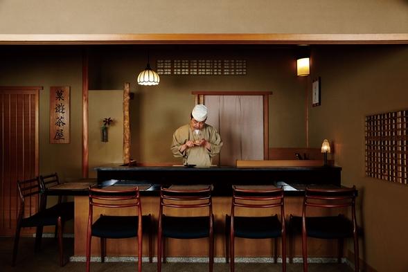 京都が誇る老舗で堪能する熟練の職人技【京都和菓子実演プランお土産付】カード決済限定・キャンセル不可