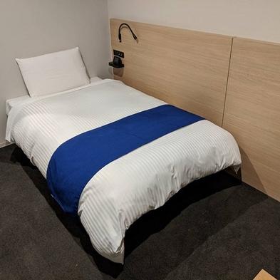 【秋冬旅セール】シンプルプラン★アリストンオリジナル寝具&Chromecast★素泊り