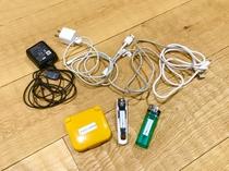 【無料貸し出し備品】各種充電器・裁縫セット・爪切り・ライター