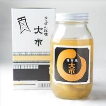 大市すっぽんスープ(切り身入り)