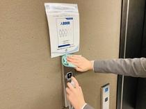 エレベーターの感染症対策