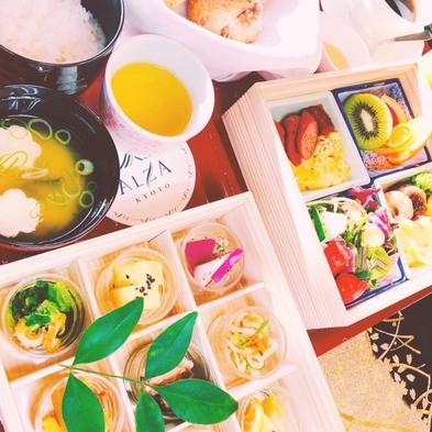 【平日がお得です♪】安心・安全の朝食ルームサービス付きプラン<朝食付き>