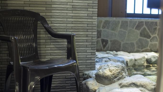 【天然温泉大浴場×サウナでととのう!】12時チェックアウトプラン<朝食付き>【こじゃんと旨いプラン】