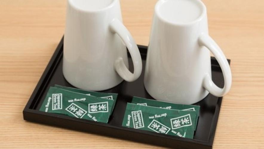 ◇客室アメニティ お茶をご準備しております♪