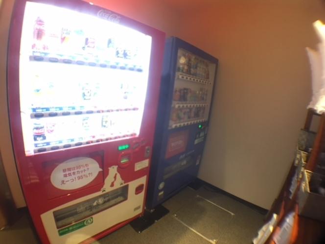 自販機コーナーは1Fフロント横にございます♪