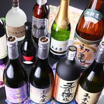 「お酒」当館オススメのこだわりのお酒が勢揃い!