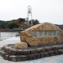 「蓮華寺池公園」花・水・鳥・笑顔がテーマの公園。四季を通じて、多くの市民が集う憩いの場所です。