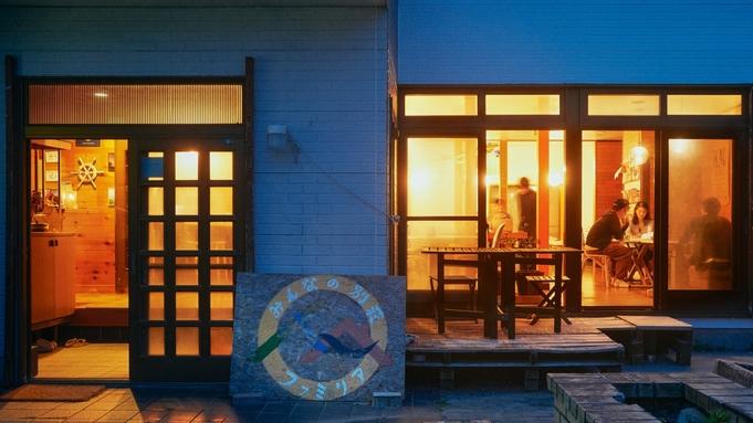 【夏休み】昼は海ではしゃいで夜は宿でおしゃべり!家族ぐるみで友達ができるよ!/朝食付【幼児無料!】