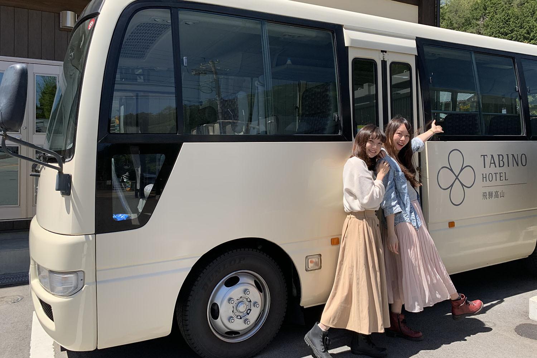 無料送迎バスは予約制となっております。