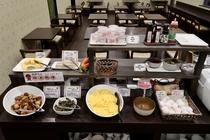 元気の出る美味しい朝食! 地元食材も取り揃えております。