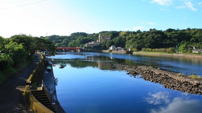 【朝食付き】透明度に感激!安房川を眺める宿◆朝は和朝食を召し上がれ♪