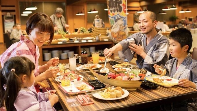 【2食付スタンダード】★浜焼きバイキング★海の幸も焼肉も食べ放題 !!