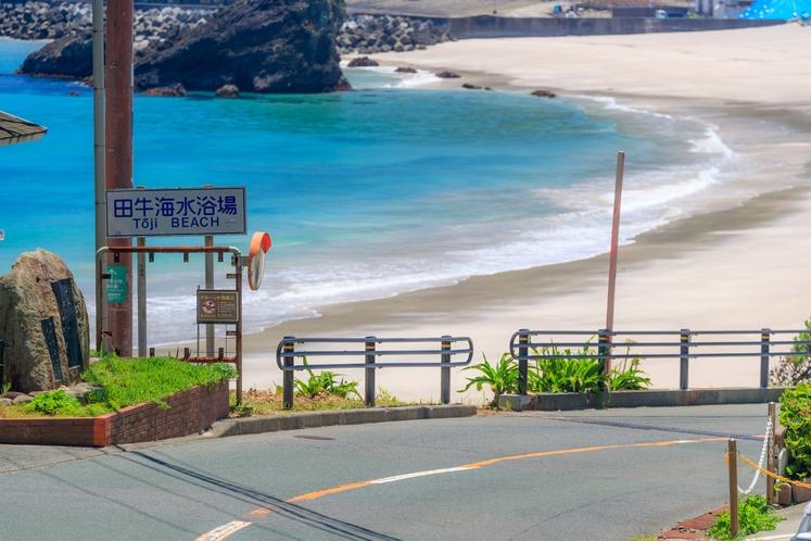 田牛海水浴場♪(車18分)