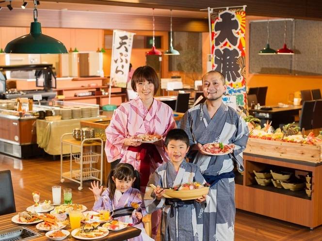 「ご来館頂く、すべてのお客様が楽しめる」心ゆくまで伊豆旅行をお楽しみください♪