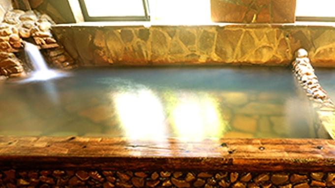 ≪外湯温泉券付★素泊まりプラン≫アニメの聖地巡り、人吉観光、ビジネス出張等、ご利用ください♪