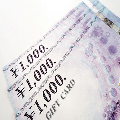 【出張応援】JCBギフトカード1,000円分付♪朝食付き