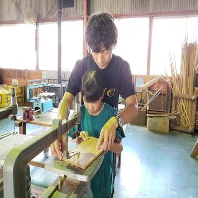 【「木の町」ときがわで木工製作♪】県内最古の伝統を体験☆1泊朝食付き