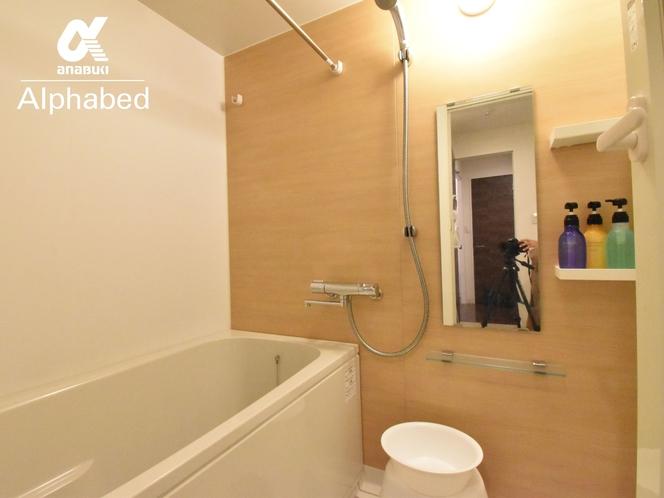 1003 浴室