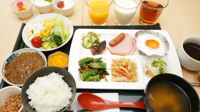 【朝食付】古淵駅から徒歩3分!旅行やビジネスに便利!首都圏☆おすすめ【アパは映画もアニメも見放題】