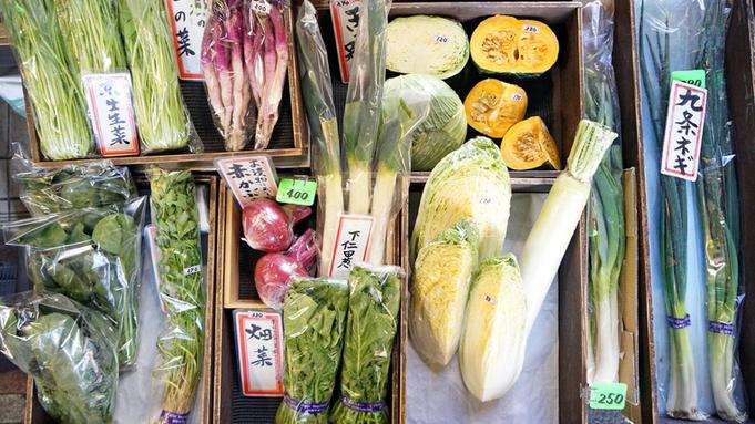 【ニシキ行きまーす!】京の台所「錦市場」×ホテル日航プリンセス京都/朝食付き