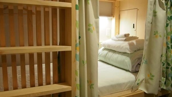 2段ベッド4人部屋 バストイレ付き