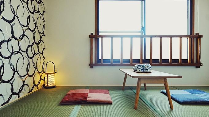 【京都にちょっと住んでみるプラン】1週間滞在で15%オフ