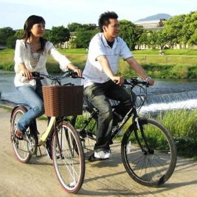 <室数限定>エコ旅 古都・京まちを「レンタサイクル」で巡る旅♪