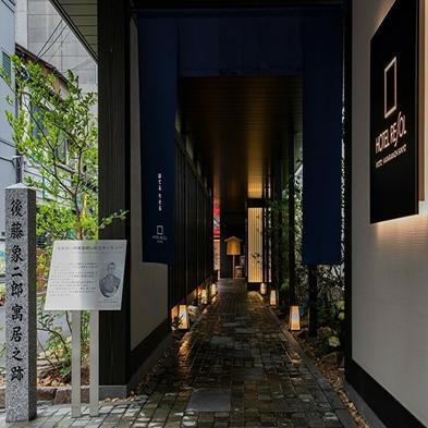幕末の京都をたどる旅〜京都河原町で史跡めぐり〜
