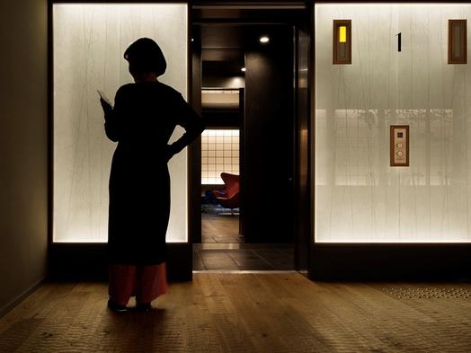 #Stay Hotel<1泊2食付>イルキャンティで夕食を♪【Lightプラン】