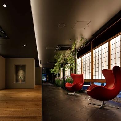 【京都府民限定】自粛中の気分転換に♪京都市内で小旅行プラン<身分証提示必須>