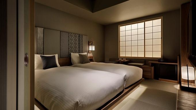 【オープン3周年記念】感謝SALE!リソルの和とくつろぐ京都旅♪【朝食付】