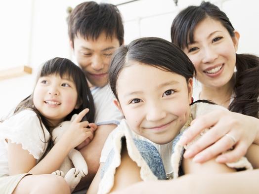 【お子様歓迎】【期間限定】小学生迄のお子様の添い寝&朝食も無料プラン※朝食付