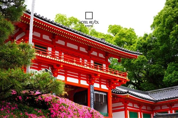 【エコ旅】京まちを颯爽と走る♪レンタサイクル付※素泊り
