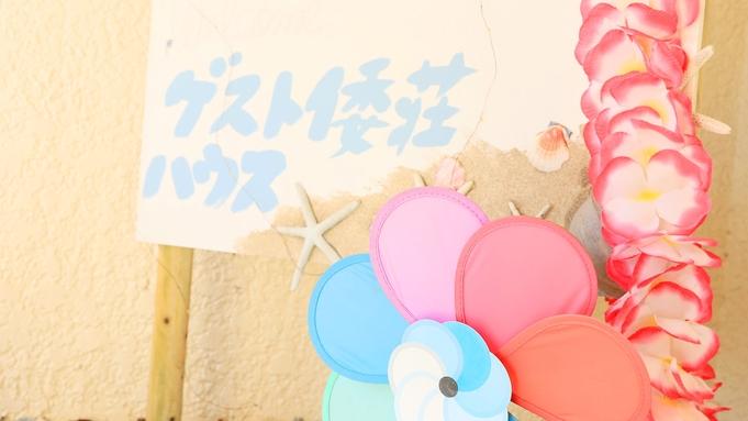【 直前割 】8/5までがお得★ 2段ベットルーム◆おひとり様 最大700円OFF! -素泊まり-