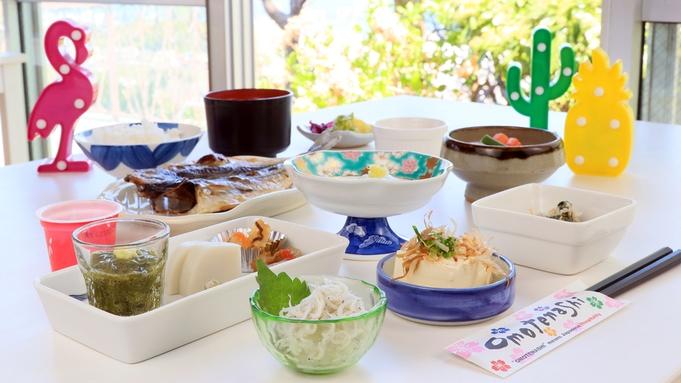 2食付◆ ハワイアンレストランでワンプレート夕食!
