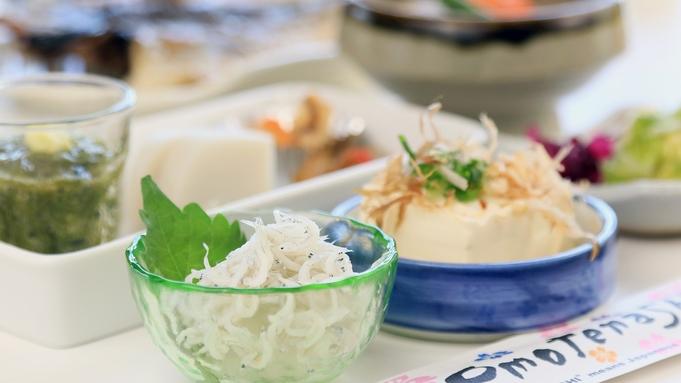 朝食付◆ 目覚めの朝に優しい和朝食を♪伊東温泉を満喫!