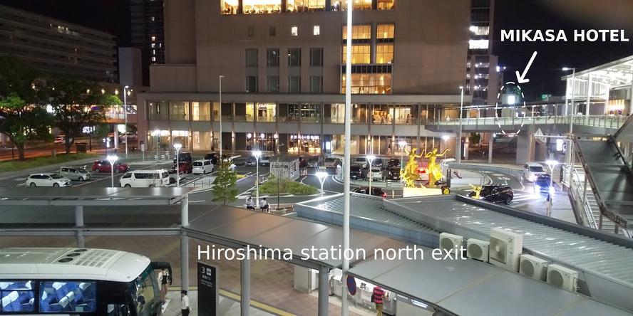 広島駅 北口中央からの写真