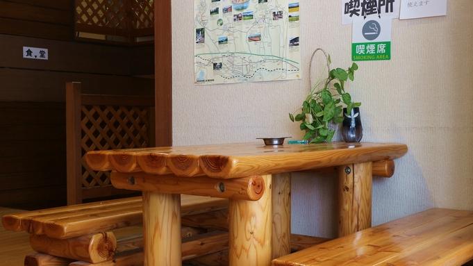 <4〜11月> 2食付★温泉と妙高の恵みたっぷりの料理で心身共にリチャージ☆