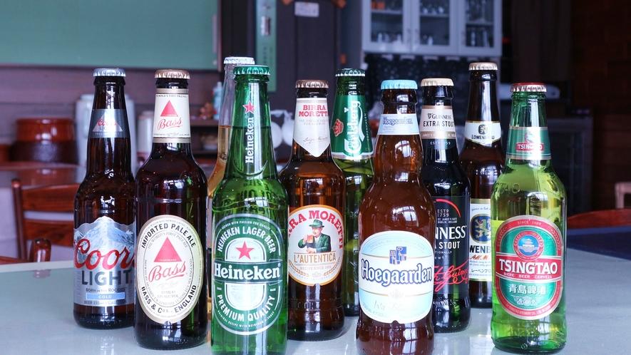 *[各国の瓶ビール]この機会に飲み比べひてみては?