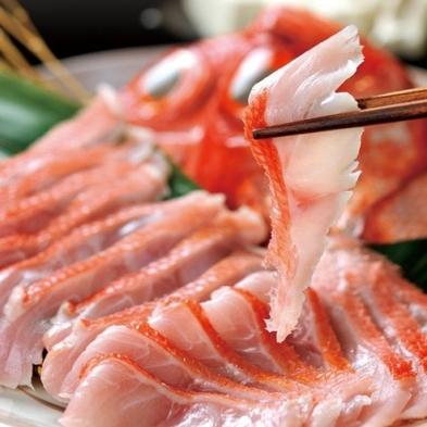 金目鯛のしゃぶしゃぶ!金目鯛の煮付け!金目鯛づくし伊豆金目鯛プラン! お部屋食