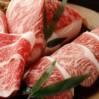 【伊豆牛プラン】伊豆牛のビーフシチュー・すき焼きのダブルメインのお肉好きの為のプラン お部屋食