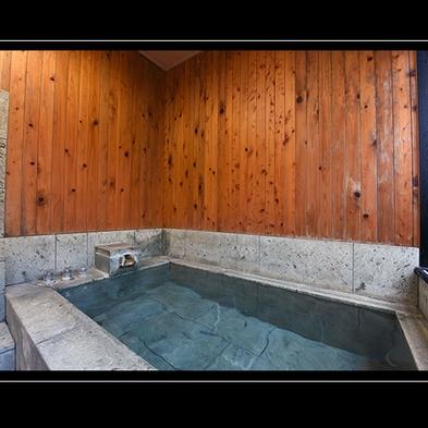 1泊朝食付きプラン ゆったり温泉に伊豆の美味しい朝ごはん付 お部屋食 22時までチェックイン可能