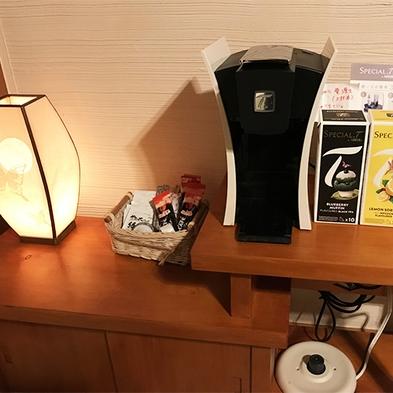 朝寝坊プラン 朝食なしで朝はお寝坊さん 伊豆満載のご夕食にゆったり温泉の特別プラン お部屋食