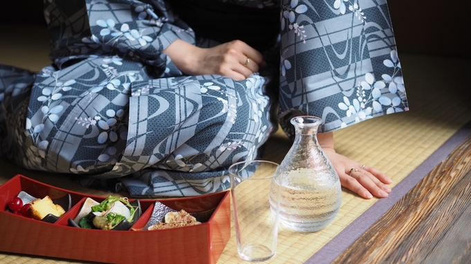 【期間限定20%オフ】フリーフロー&おつまみプレゼント!自由気ままにお酒を愉しむ<朝食付>