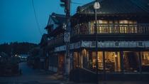 【外観】江戸時代から続くまち並みの中で、古い建物が今も生き続けています。