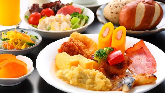 シニア割引プラン【朝食付き】